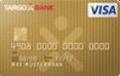 Einzahlung Targobank