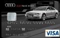 Audi Bank Visa Card Kreditkarte